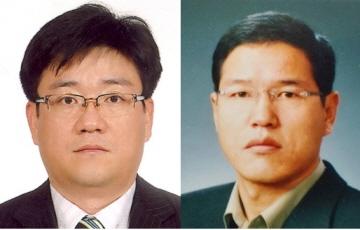 LGU+, 2019년 임원 인사...부사장 2명 승진