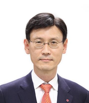 LG생활건강 임원 인사…CFO에 김홍기 부사장