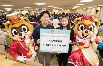 롯데월드 어드벤처, '드림업 기부데이' 기부금 전달