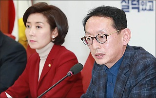 """블랙리스트 존재하나…한국당 """"환경부, '文캠프 낙하산' 위해 사퇴 종용"""""""
