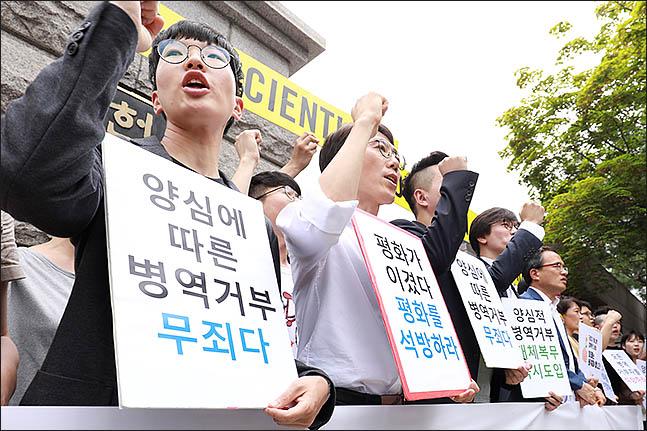 새 국방백서 '종교적 신앙 등에 따른 병역거부자' 용어 못박기
