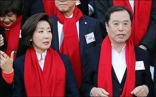 한국당 전당대회, 인재들을 키우는 전대가 되야 한다