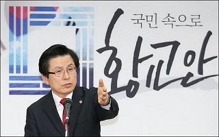 한국당 부활의 적과 위협요소 : '옥중정치' 박근혜와 '정치신상' 황교안
