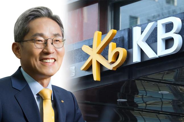 [CEO가 뛴다-5] 윤종규 KB금융 회장, 리딩뱅크 탈환 총력