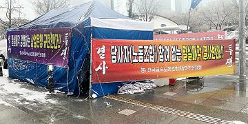 """대우조선 노조 총파업 가결…""""3월 초 파업 돌입"""" (종합)"""
