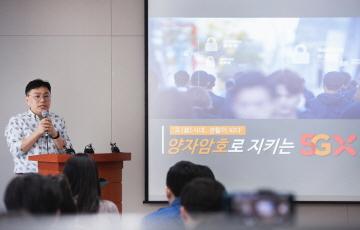 """SKT, 5G 통신망에 양자암호통신 도입…""""해킹 원천 차단"""""""