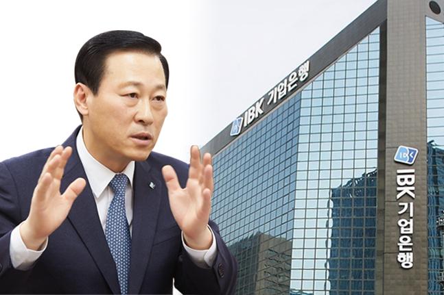 [CEO가 뛴다-17] 김도진 기업은행장, 동반자 금융 화룡점정 시험대
