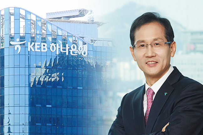 [CEO가 뛴다-26] 지성규 하나은행장, 글로벌 은행 도약 시동