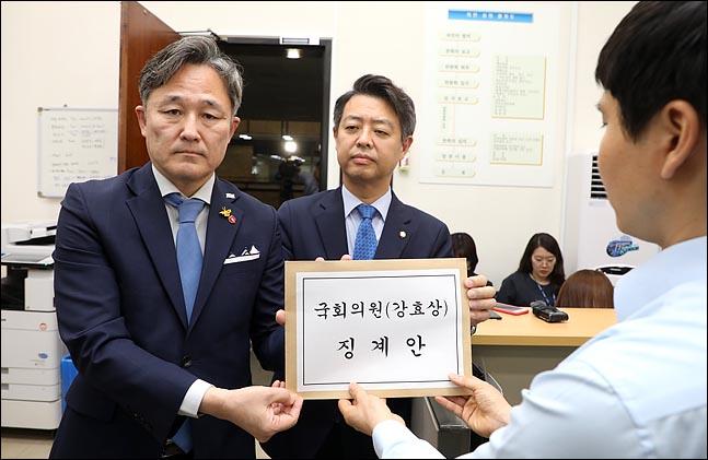 민주당, '한미정상 통화 공개' 강효상 윤리위 제소
