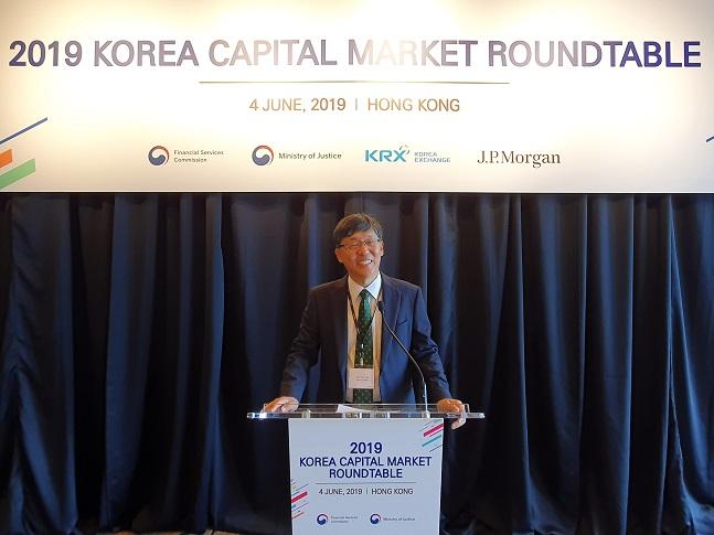 거래소, 홍콩서 '한국 자본시장 라운드테이블' 개최
