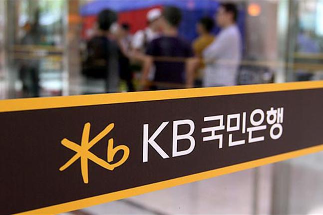 국민은행, 파업 다섯 달 만에 인사 TF 출범