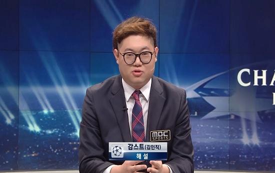 감스트, 외질혜, 성희롱방송 논란과 개인방송 리스크