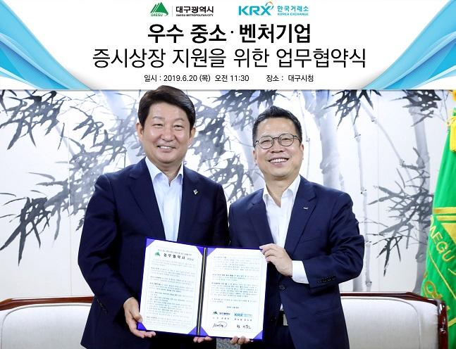 거래소, 대구시와 우수 중소·벤처기업 상장지원 업무협약