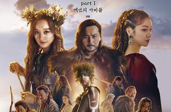 아스달 연대기, 한국드라마의 새 지평을 열다