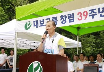 """[CEO가 뛴다-59] 최등규 대보그룹 회장 """"창립 39주년, 새 도약 위한 준비"""""""