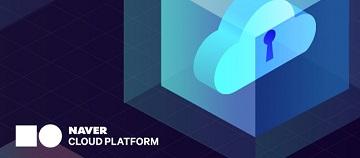 네이버 클라우드 플랫폼, 금융보안원 안정성 평가 100% 충족