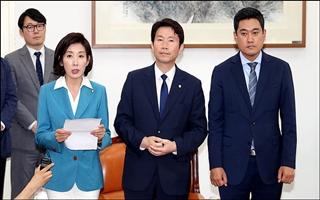 [데일리안 여론조사] '정치성향' 진보 17.6% 보수 17.4%