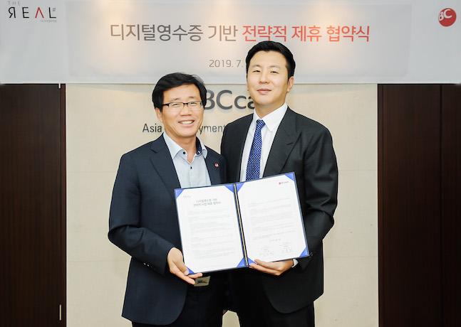 BC카드, '친환경 모바일 영수증' 도입 위해 벤처기업과 맞손