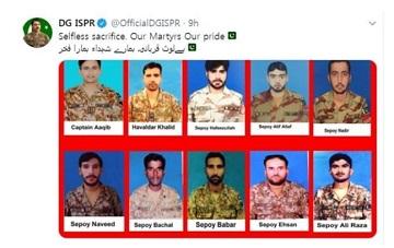 파키스탄서 무장단체 공격 2건 발생…군인 10명 사망