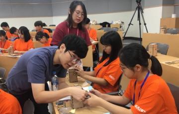 한화그룹, KAIST와 '청소년 여름 과학캠프' 개최