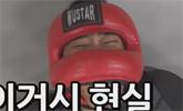 [스포튜브] UFC 김동현, 현역 선수들과 1:9로 싸운다면?