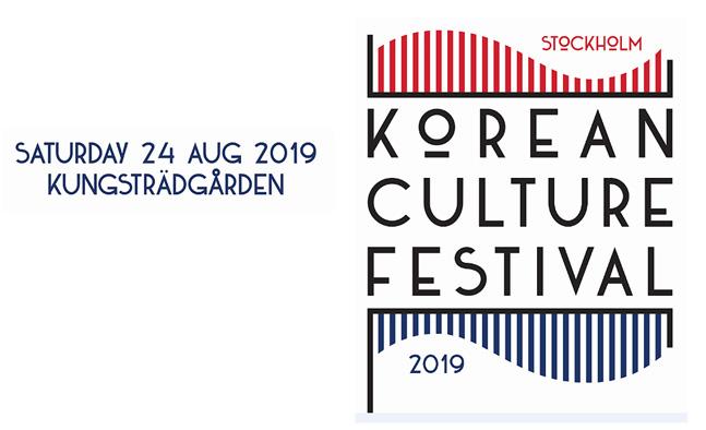 수교 60주년 한국-스웨덴, 북유럽 한복판서 한국 문화 향연