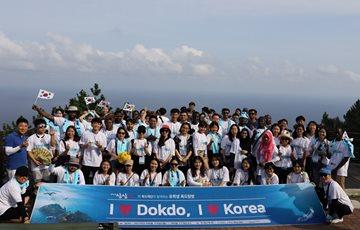 KT&G, 외국인 유학생들과 국토 최동단 독도 탐방