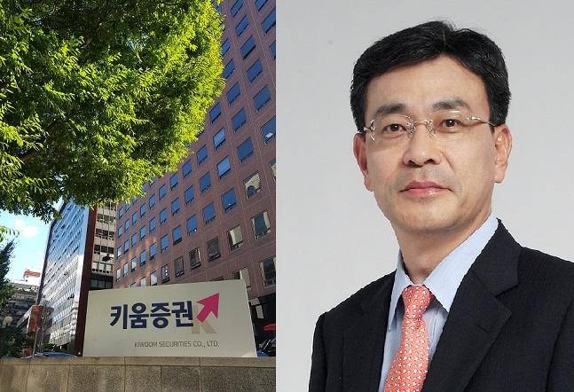 [CEO가 뛴다-85] 이현 키움증권 사장, '종합금융 플랫폼' 본격 드라이브