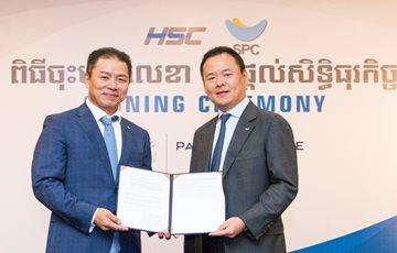 SPC그룹, 조인트벤처 설립… 캄보디아 진출
