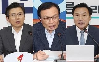 [데일리안 여론조사] '정치성향' 진보19.4% 보수 13.2%