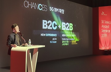 [CEO가 뛴다-92] 박정호 SKT 사장, 글로벌 행보 넓히고 고객·투자자와 '소통'