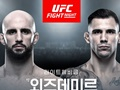 UFC, 12월 21일 부산 개최...정찬성vs오르테가는?