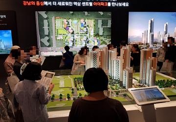 """[분양탐방] """"로또라니 안보고도 청약""""…'역삼 센트럴 IPARK' 견본주택 개관"""