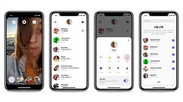 인스타그램, 실시간 공유 카메라 메시징 앱 '스레드' 출시