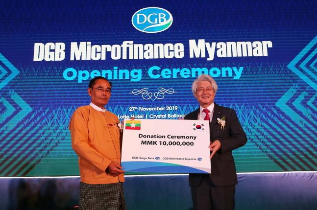대구은행, 미얀마 MFI 현지법인 출범