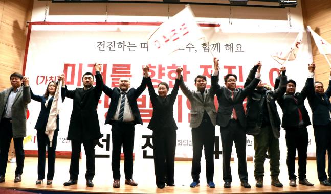 이언주 '전진 4.0' 창준위 출범…한국의 '앙 마르슈' 될까