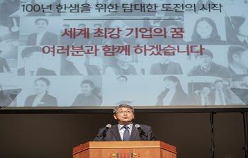 """강승수 한샘 회장 취임 """"국내시장 매출 10조 도전"""""""
