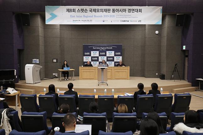 숭실대, '스텟슨 국제환경법 모의재판 동아시아 경연대회' 성료