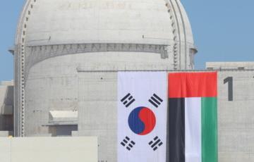 """에교협, 원전수출지원특별법 제안…""""정부 주도 원전수출 추진"""""""