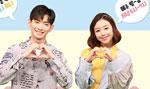 '보니하니', 최영수·박동근 논란에 방송 중단