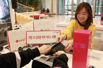 LGU+, 매장서 5G 임대폰 대여 서비스 시작
