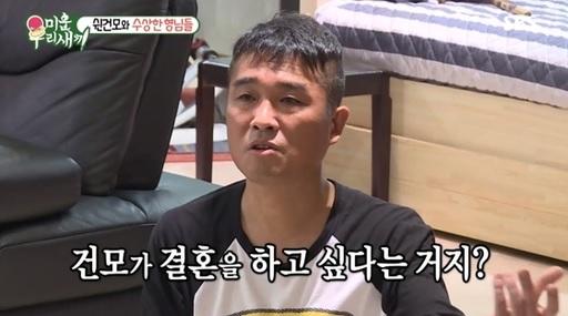 김건모 ,  맞고소해도 남는 문제