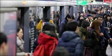출퇴근 시간 줄인다던 급행전철 확대…연쇄지연 역효과