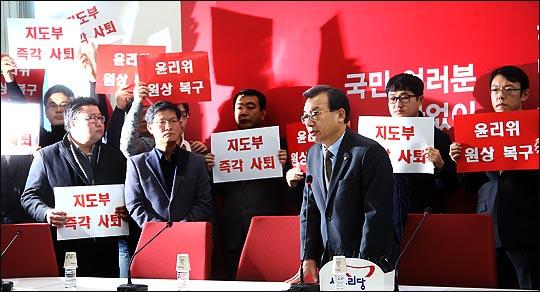 [기자의 눈] 한국당 사무처 당직자 징계 시도 '유감'