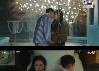 '사랑의 불시착' 결방 무색? '시청률 자체최고'
