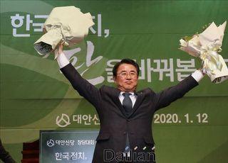 """[일문일답] 대안신당 최경환 대표 """"제3지대 위해 당내 통추위 두겠다"""""""