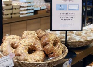 이제 빵도 '구독'한다···스마트해진 백화점 식품관