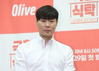 최현석, 휴대전화 해킹 피해→사문서 위조 가담 의혹