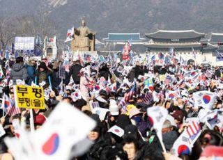 부산서 태극기 집회 행진 중 교통사고…7명 부상