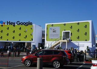 [CES 2020] 올해도 위용 과시한 구글, 적수가 없다